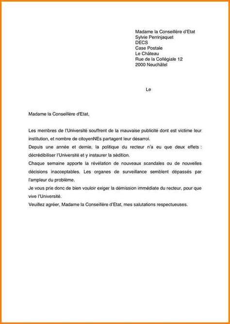 lettre de demission cadre 10 lettre demission lyc 233 e modele lettre