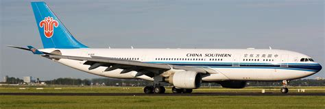 China Southern Airlines Reviews and Flights - TripAdvisor