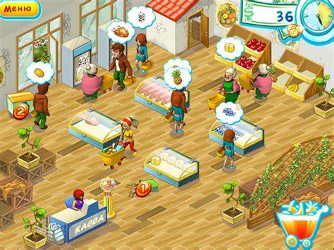 Игры для андроид arashi