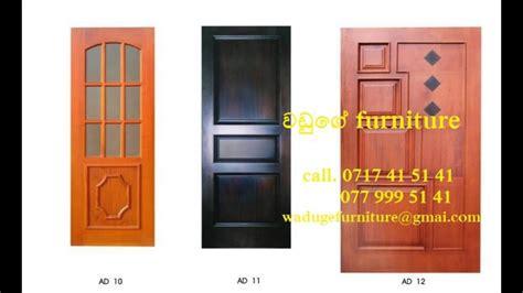 door design  wood  sri lanka waduge furniture youtube