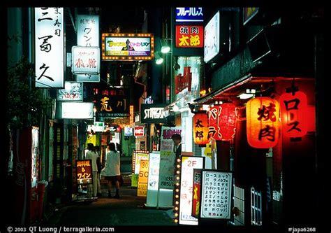 picturephoto narrow alley   pontocho entertainment
