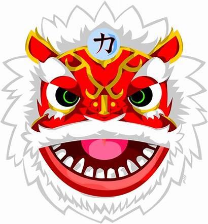 Lion Dragon Dance Chinese Mask Clipart Transparent