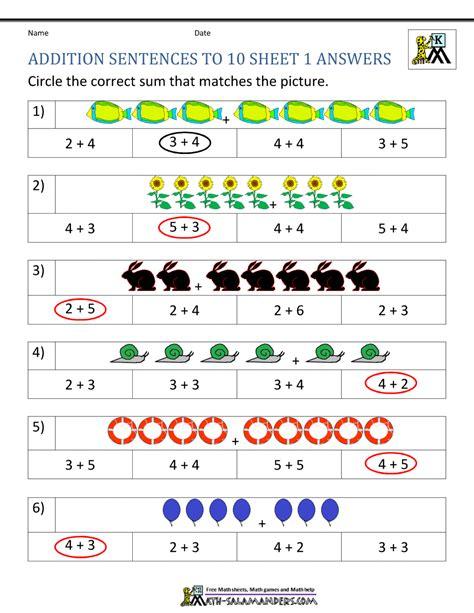 addition worksheets  kindergarten