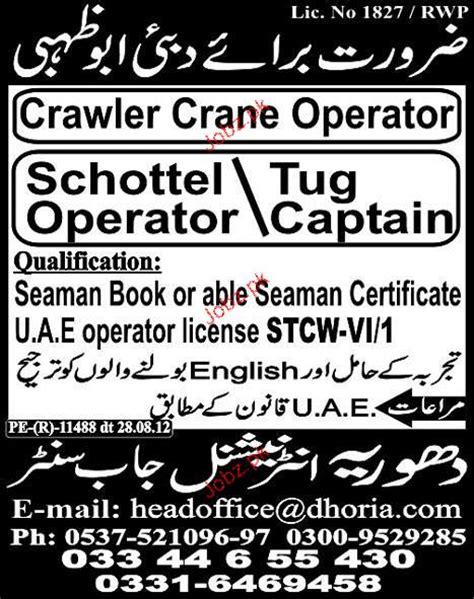 crawler crane operators and tug captain opportunity
