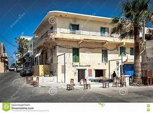 taverne grecque traditionnelle situee dans la maison With cree ta propre maison 9 dans la maison