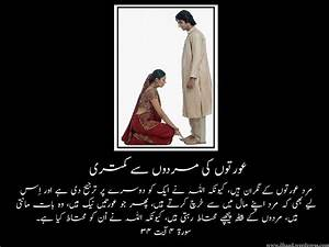 ISLAMIC QUOTES ON MARRIAGE IN URDU image quotes at ...