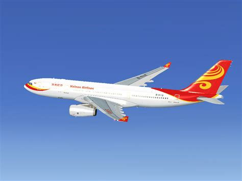 Hainan Airlines Airbus A330 for FSX