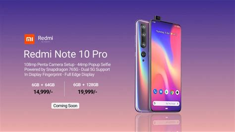 Phone is loaded with 6 gb ram, 64 gb internal storage and 5020 battery. Redmi Note 10 Pro 5G Launched With 5,050mAh battery Price ...