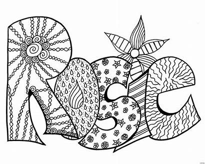 Coloring Pages Names Personalized Custom Printable Adults