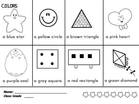 free printable color the shapes worksheet loving printable