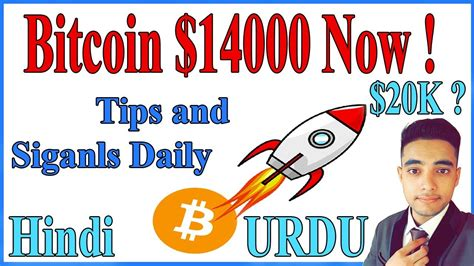 A community dedicated to bitcoin, the currency of the internet. Bitcoin Trading Tips & News Daily - Bitcoin Hits $14000 Big News Coming Soon ? Hindi / URDU ...