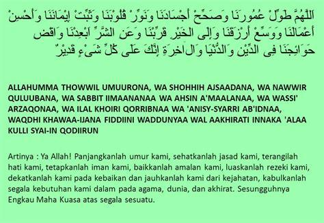 doa ucapan ulang  islami  istri gambar islami