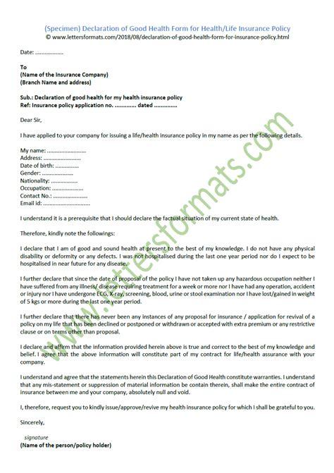 declaration  good health form  healthlife insurance