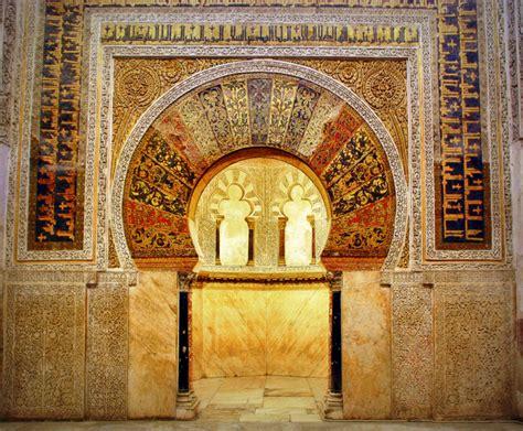 sobre la titularidad p 250 blica de la mezquita de c 243 rdoba secretolivo