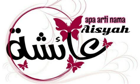 Grafiti Nama Aisyah : Arti Nama 'aisyah