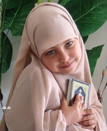 daughter    hijab page   topic shiachatcom