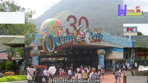 hyderabad park ocean km