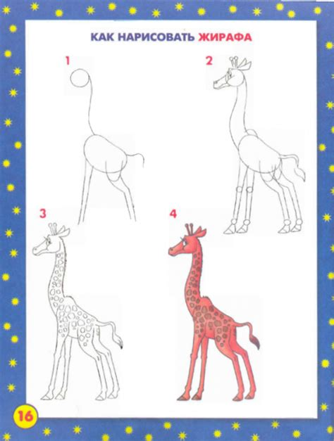 easy drawing lessons  kids crafts ideas crafts  kids