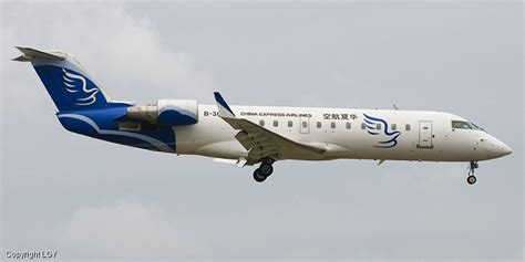 China Express Airlines. Airline code, web site, phone, reviews and opinions.