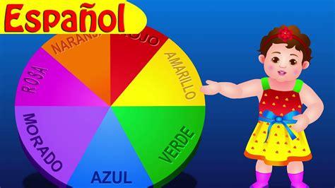 de colores song 161 la canci 243 n de los colores canciones infantiles en