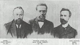 List of Armenian Revolutionary Federation members - Wikipedia