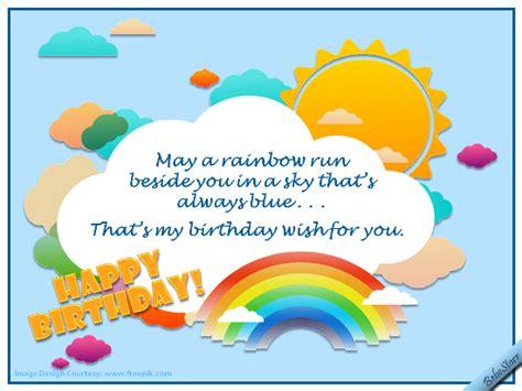 rainbows  blue skies  birthday wishes ecards greeting cards