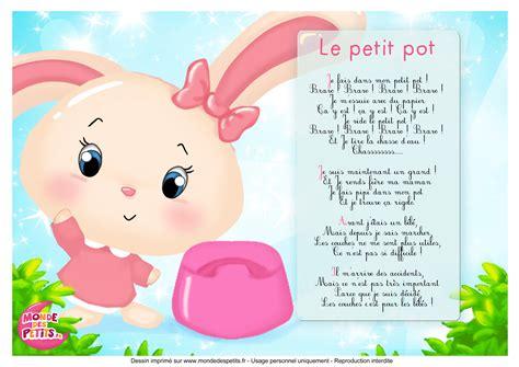 monde des petits le petit pot
