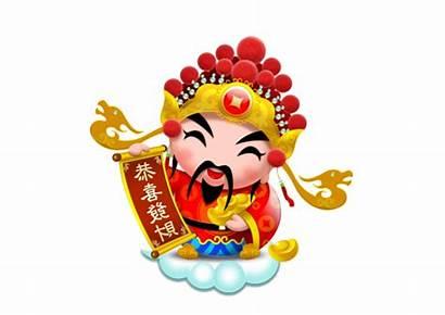 Lunar Clown Chinese Caishen Transparent Zodiac