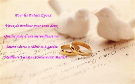 modele carte de voeux pour mariage modele voeux de mariage document