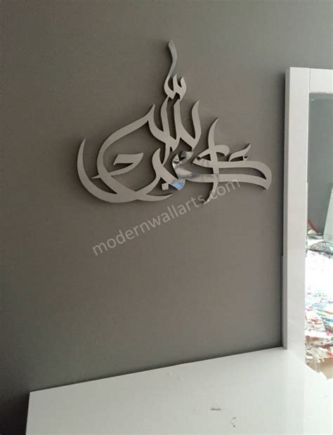 collection  islamic wall art