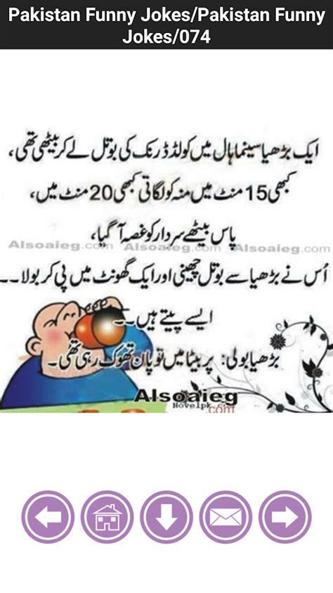 pakistan funny jokes android apps  google play