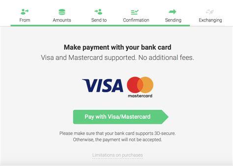 ways  buy ripple xrp  creditdebit card