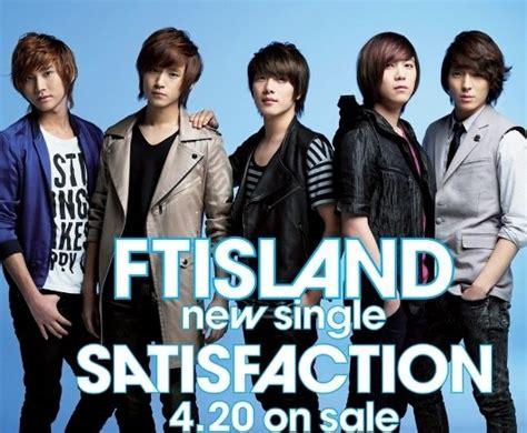 Single F T Island Satisfaction F T Island To Release 4th Japanese Single Jpopasia