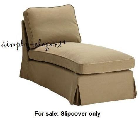 Ektorp Chair Cover Idemo Beige by New Ektorp Cover For Ikea Ektorp Chaise Lounge Idemo