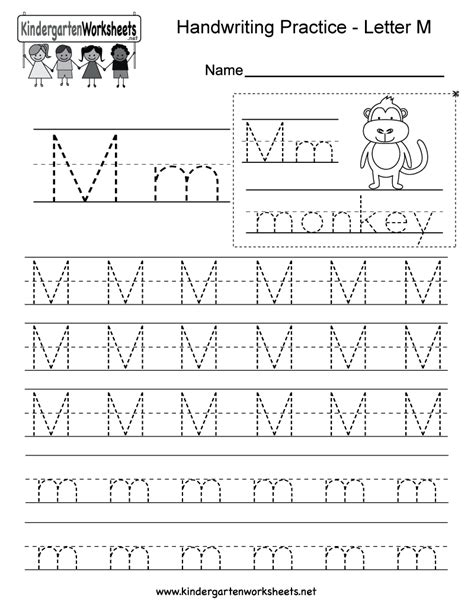 kindergarten letter m writing practice worksheet this