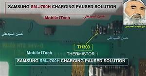 Samsung Galaxy J7 Charging Paused Solution Jumpers