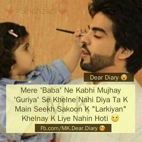 diary shayari love  mom love  papa mom