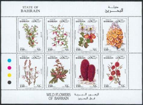 Einheimische Pflanzen In Deutschland by Bahrain 1993 Mi 515 22 Flora Einheimische Pflanzen Ebay