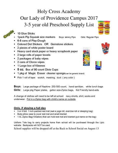 school supply list for preschool holy cross academy preschool supply lists 744