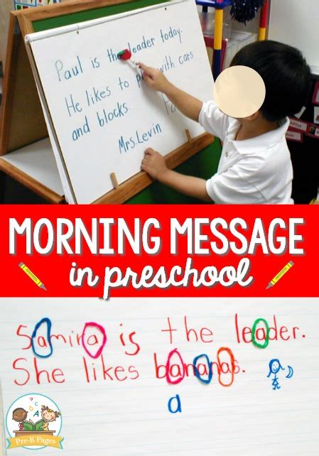 morning message in preschool and pre k 151   Preschool Morning Message