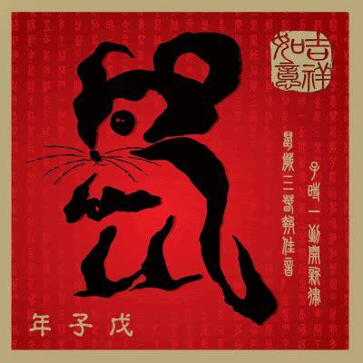keong cardi rat year new year e card gif by kok keong