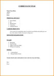 resume format professional experience exles 8 basic resume exles for jobs cashier resumes