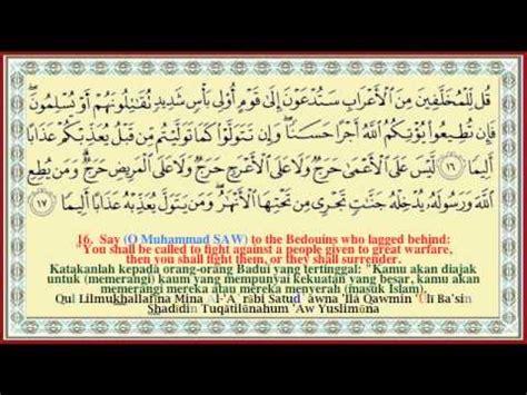 The world's leading online source of quran translation and commentary. Tulisan Dan Ejaan Bahasa Arab Dalam Al Quran