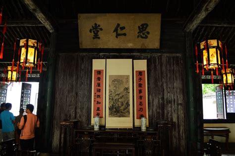 foto de Shaoxing City trip