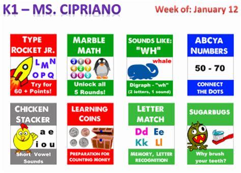 kinder computer lessons complete 9 week plan qtr 1 305 | kinder mix and match slide