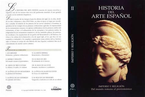 caratula caratula de historia del arte espanol ii imperio  religion historia del arte espanol