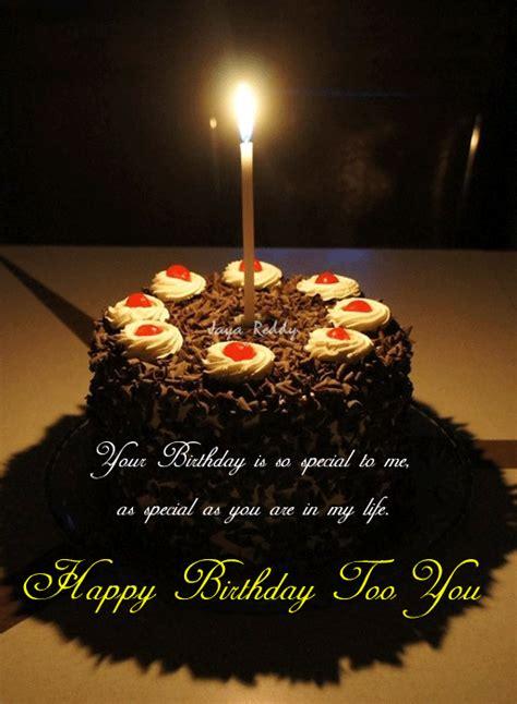 happy birthday rekha  memeucom forum