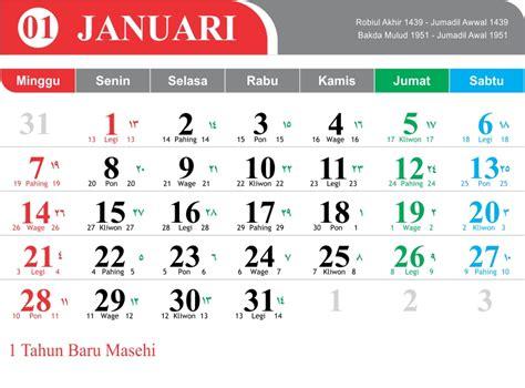 Kalender 2018 Vector Cdr Lengkap (jawa+hijriyah)