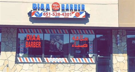 good barber