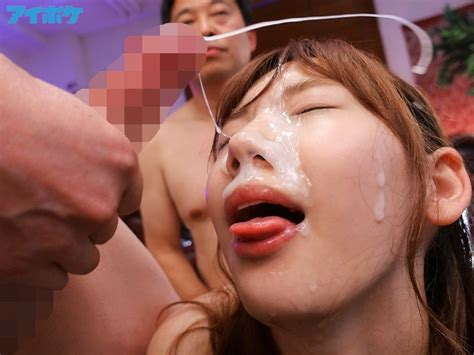 Massive Bukkake Unleashed A Big Time Facial Shower
